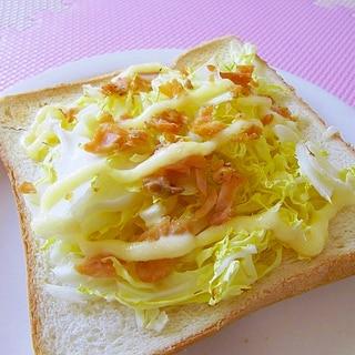 残った塩鮭が変身!!鮭マヨ♪きゃべつトースト♪