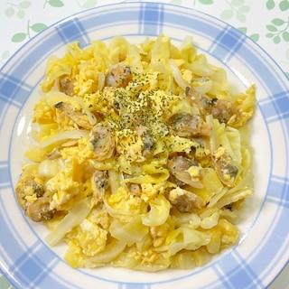 キャベツとアサリの卵炒め