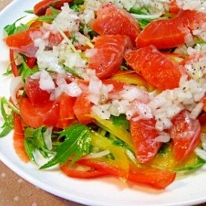 サーモンと彩り野菜のカルパッチョ☆オニオンソース