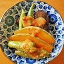 オクラかぼちゃ・なすピーマン・素揚げ野菜の味噌だれ