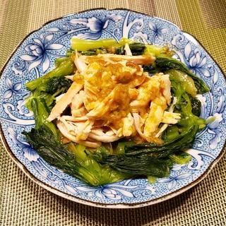 鶏肉と小松菜のバンバンジー風