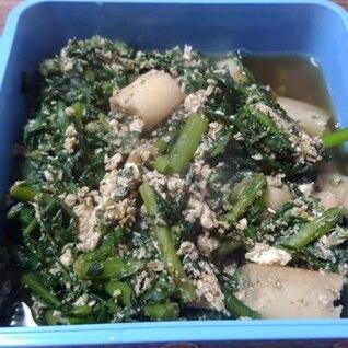 春菊大量消費!簡単 春菊、お麩、卵のコトコト煮