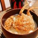 丸ごと使って、栗蟹のお味噌汁