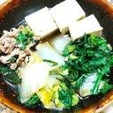 白菜と春菊の肉豆腐
