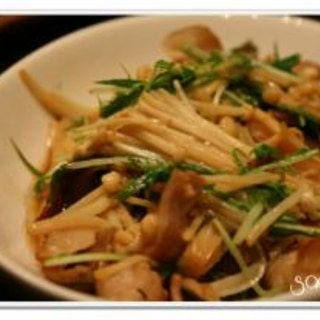 簡単★豚肉と水菜とえのきのポン酢炒め