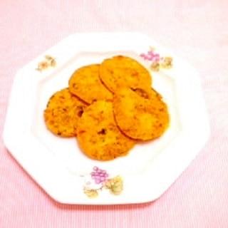 かぼちゃと胡麻の米粉クッキー