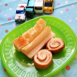 工作トースト!? バスで出発♪