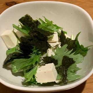 すぐできる!豆腐サラダ