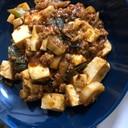我が家の定番!コチジャンベースの麻婆豆腐