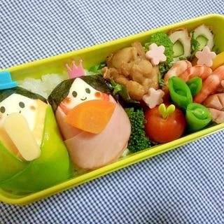 簡単キャラ弁☆ゆでたまごDEおひなさまのお弁当♪