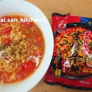 【宮崎辛麺】チャルメラ/ミニトマトラーメン