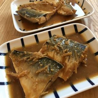 【ホットクック】砂糖なし!簡単!サバの味噌煮