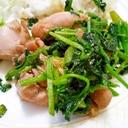 鶏肉と青菜のマヨネーズ炒め