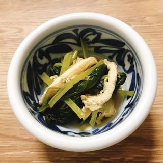 【夫婦のおつまみ】小松菜と油揚げの煮浸し