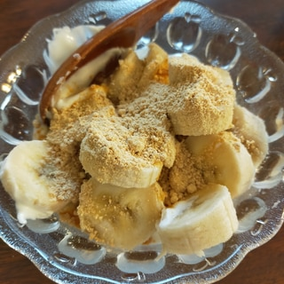 朝から腸活!バナナきな粉ヨーグルト♡