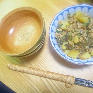 韮と鶏もも挽肉とじゃが芋煮グリル