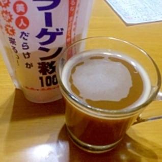 さっぱり目でコラーゲン入りのコーヒー