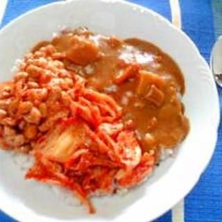 夏こそがっつり食べよう!カレー&キムチ&納豆♪