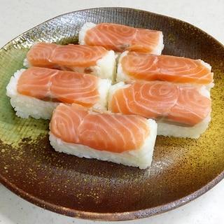 サーモンで♫ます寿司