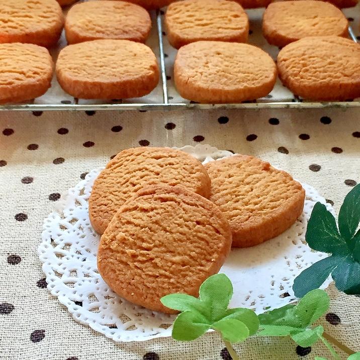 さくホロ♡きな粉クッキー