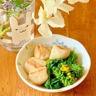 菜の花とお麩の煮浸し