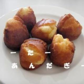 沖縄風ドーナツ 材料もシンプル☆サーターアンダギー