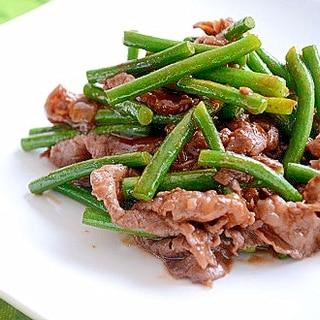 にんにくの芽と牛肉のピリ辛炒め