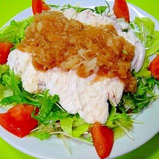 茹で鶏のサラダ☆ポン酢おろしソース