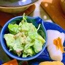 鮭フレークとアボカドのサラダ