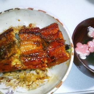 固くなった鰻の蒲焼きを復活する方法