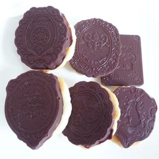 アルフォート風 チョコレートビスケット