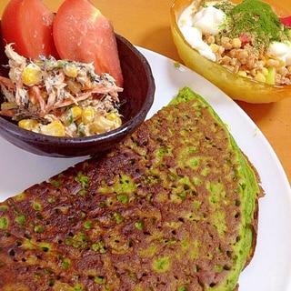野菜ミックスパンケーキ\(゜ロ\)