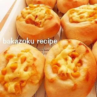 HB★コーンマヨネーズパン