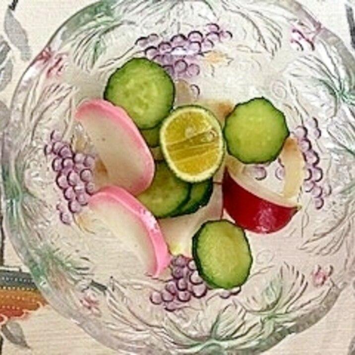 板蒲鉾、セロリ、胡瓜、ラディッシュの和え物