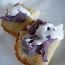小腹がすいたときに♩紫芋のヨーグルマヨパン