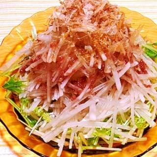 居酒屋風☆大根サラダ(梅ドレッシング)