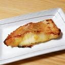 赤魚の西京漬け焼き