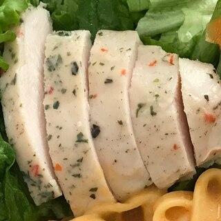 鶏胸肉で♪しっとりハーブのサラダチキン