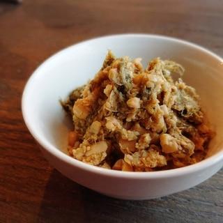 [混ぜるだけ] ホカホカごはん用蒸し大豆アレンジ