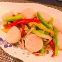 ホタテと彩野菜のガーリックソテー♡