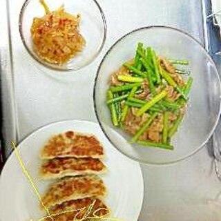 ご飯が進む★にんにくの芽と豚肉炒め