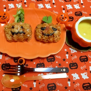 ハロウィン かぼちゃ型チキンライスとかぼちゃスープ