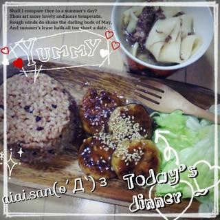 【玄米】炊き方 待たない玄米(黒米)ご飯 3合