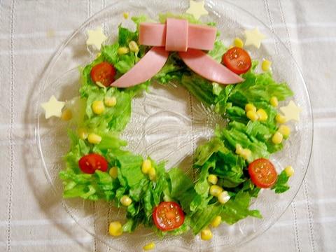 リースでかわいい♡サラダ