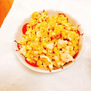 【糖質制限】鶏そぼろの卵炒め
