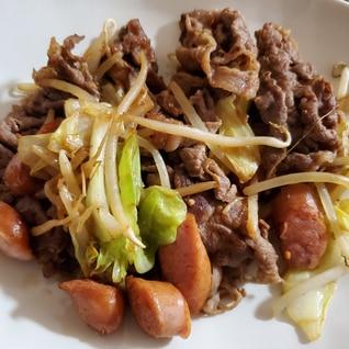 簡単!美味しい!肉野菜炒め!(*^O^*)