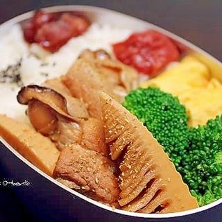 牡蠣と豚肉と筍の炒り煮*おべんとう