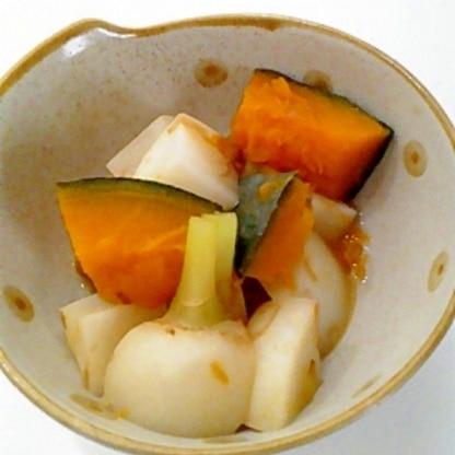 カブとかぼちゃほっこり煮