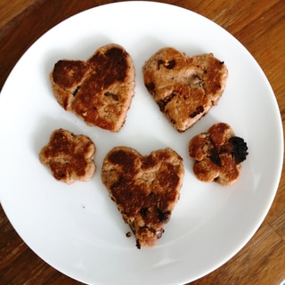 バレンタインに!フライパンでチョコクッキー