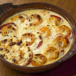 海老とトマトのクリームグラタン